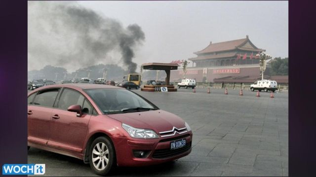 News video: Chinese Police Seek Two Men After Deadly Tiananmen Square Crash